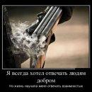 Olegator571