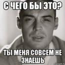 Озеров Денис