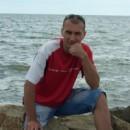 Серёгин Игорь