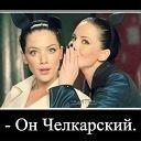 Беденов