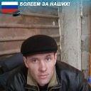 Кочемасов Анатолий