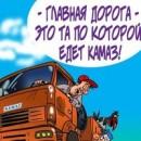 Никоноров Виктор