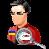 Викторович Виктор