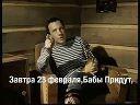 Коновалов Игорь