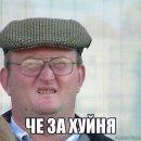 Вл_Ковалев