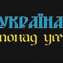 ___KHAPISOV___
