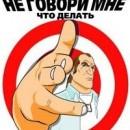 Фофонов Фёдор