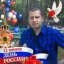 Харченко Сергей