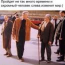Илюшечкин