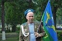Чукин Евгений