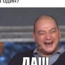 Павленко Виктор