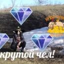 Кибалов
