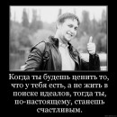 д_Борисов