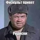 Макарчук Сергей
