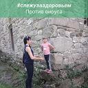 Латышова- ЕМЕЛЬЯНЕНКО