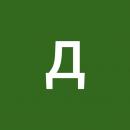 лисненко