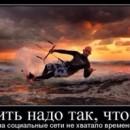 Кулов Мурат
