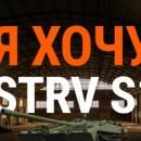 alexchernyvfndat2410