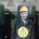Парфентьев Алексей