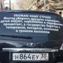 Чакичев Денис