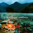ulzutuev2000