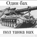 Pankiv87