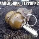 Dimas_Karabas