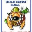 Semeyskiy