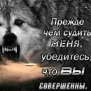 sabir_belov95reg