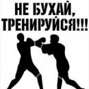 Bydanov
