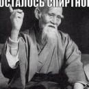 alexey.khokhlov86