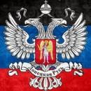Донецкий Сергей