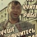 Сидоренко Андрей