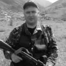 Еремин Александр
