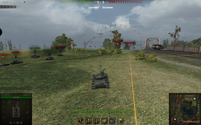 Моды для World Of Tanks 0.9.7 Zoom
