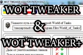 WOT Tweaker & WOT Tweaker Plus для World of Tanks 1.6.0.1
