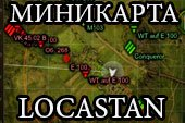 Улучшенная миникарта (ex-Locastan) без XVM для World of tanks 1.2.0 WOT