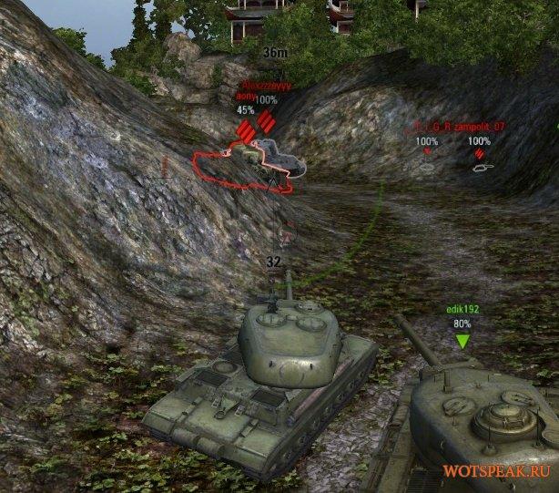 скачать патч 0.9.8 на танки