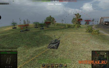 Лазерная указка-прицел (направление стволов) для World of Tanks 1.0.2.3 WOT