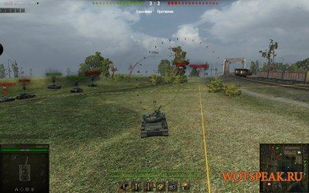 Лазерная указка-прицел  - направление стволов для World of Tanks 1.9.0.3 WOT (2 варианта)