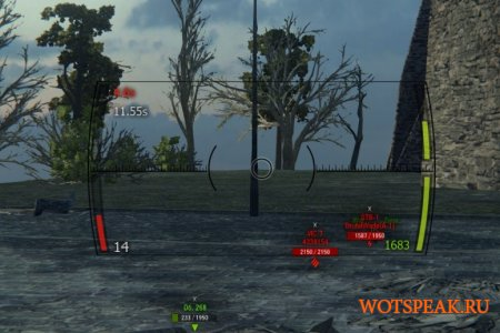 Снайперский и аркадный прицел как у Муразора (Jimbo) для World of Tanks 1.5.0.2 WOT
