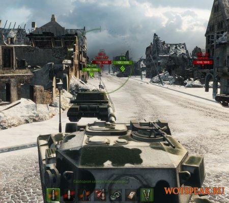 Зум для прицела (многократный zoom x4 x8 x16 x30) для World of Tanks 1.8.0.2 WOT (4 варианта)