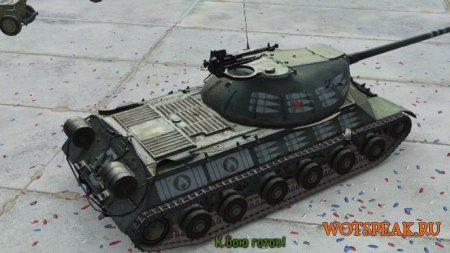 Шкурки с зонами пробития для танков Korean Random под WOT 1.5.1.1 World of Tanks