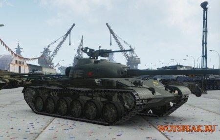 Шкурки с зонами пробития для танков Korean Random под WOT 0.9.20.1.3 World of Tanks