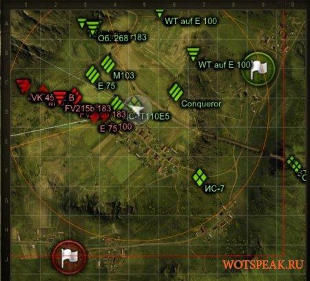 Улучшенная миникарта (ex-Locastan) без XVM для WOT 0.9.17.1 World of Tanks