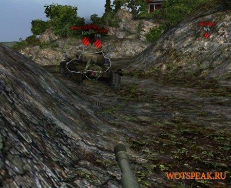 Мод рентген (контуры танков) скачать для World of tanks 0.9.19.1.2 WOT
