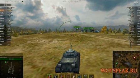 Сжатые текстуры для повышения FPS в World of Tanks 1.3.0.1 WOT