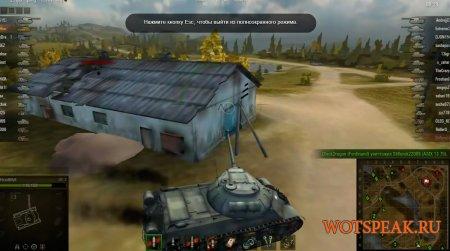 Сжатые текстуры для повышения FPS в World of tanks 0.9.17.1 WOT (4 варианта)