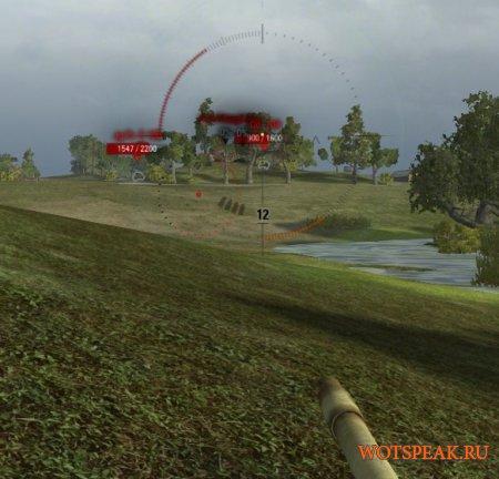 Постоянная обводка-рентген силуэта врагов за препятствиями для World of tanks 1.6.1.4 WOT (3 варианта)
