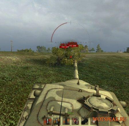 Постоянная обводка-рентген силуэта врагов за препятствиями для World of tanks 0.9.21.0.3 WOT